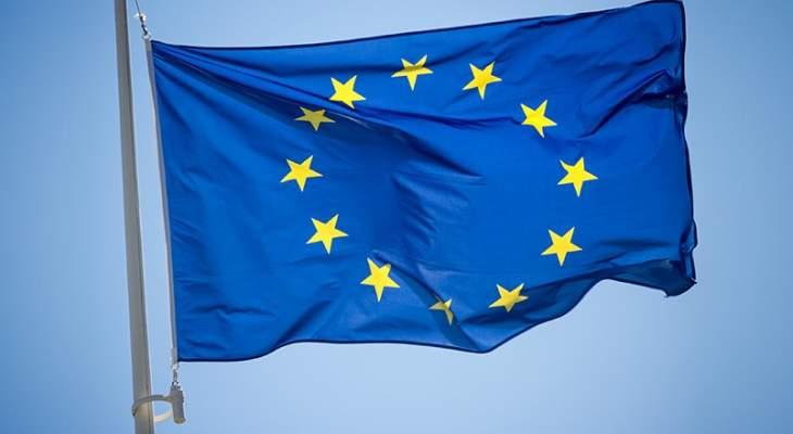 الاتحاد الأوروبي طالب إسرائيل بوقف هدم بيوت الفلسطينيين فورا