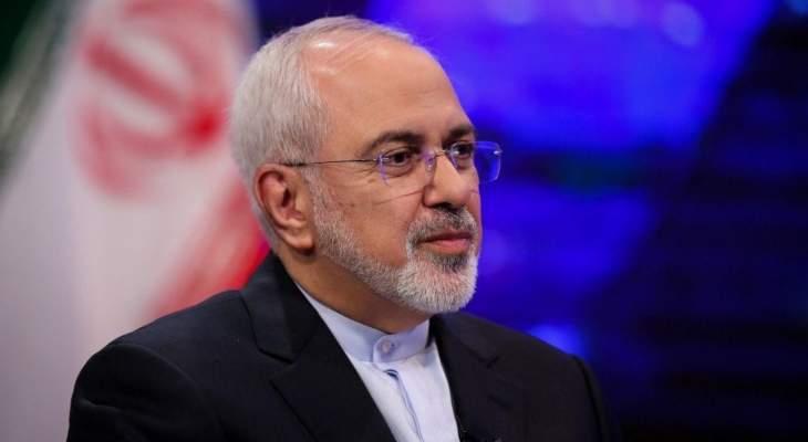 ظريف: إيران ونيكاراغوا قاومتا السياسات التوسعية وانتصرتا عليها