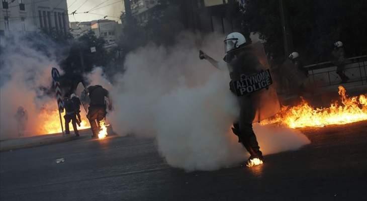 البرلمان اليوناني يوافق على فرض قيود على المظاهرات