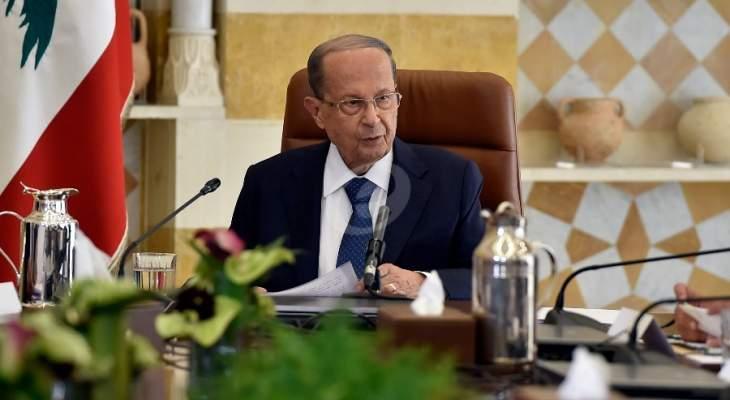 ورقة المقترحات الاصلاحية التي تقدم بها الرئيس عون بالاجتماع الاقتصادي في بعبدا