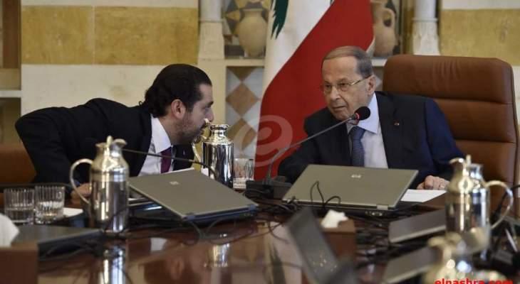 بعد التعادل محلياً مواجهة عون-الحريري تنتقل الى الخارج