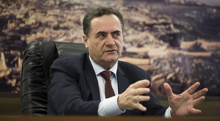 كاتس: سنواصل العمل لحماية مصالحنا الأمنية ومنع توحيد إيران في سوريا