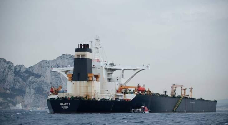 مسؤول إيراني: بريطانيا أبدت رغبتها بالإفراج عن ناقلة النفط المحتجزة
