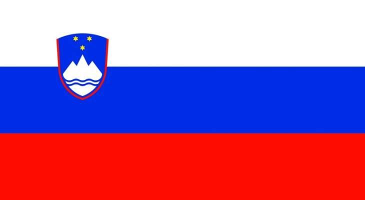 سلطات سلوفينيا: الأمن يضبط 13 مهاجراً داخل مقطورة شاحنة