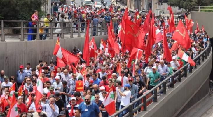 تظاهرة للحزب الشيوعي من ساحة رياض الصلح وصولا لمرفأ بيروت لمناسبة يوم العمال