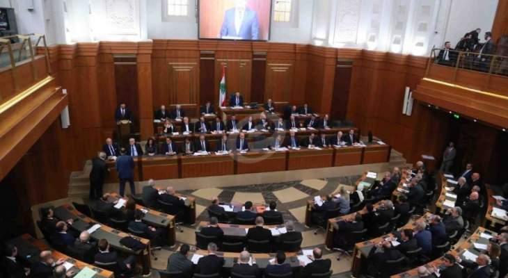 استئناف جلسة مجلس النواب لمناقشة البيان الوزاري والتصويت على الثقة