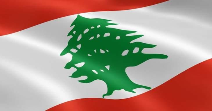مسيرة سيارة تجوب شوارع بيروت دعما للحراك