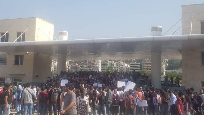 تظاهرة طالبية في حرم الجامعة اللبنانية في الحدث وأخرى أمام الـLAU