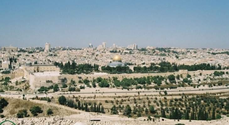 المجلس المركزي الفلسطيني أمام قرارات مصيرية