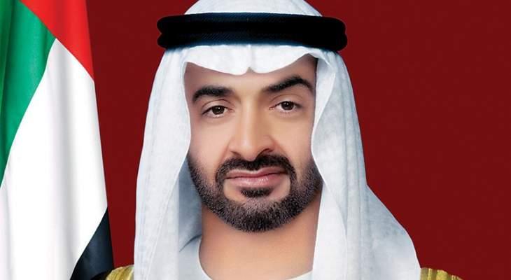 محمد بن زايد: التنسيق العربي ضروري لوقف التدخلات التي تزعزع أمن المنطقة