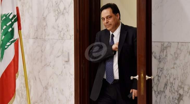 مصادر للنشرة: تأجيل جلسة مجلس النواب غدا قد تحمل في طياتها مؤشرا من أجل التأليف