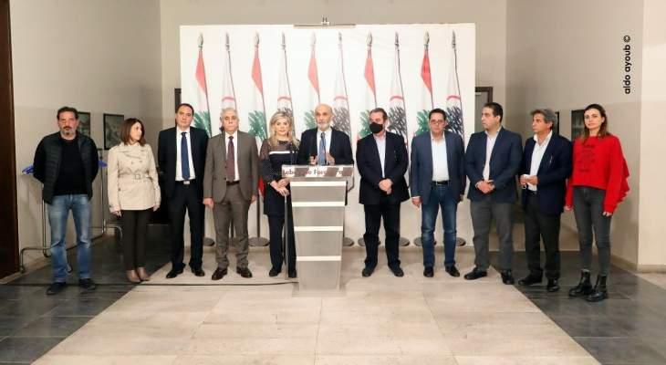 جعجع: سنبقى نطالب بلجنة تقصي حقائق دولية إلى أبد الآبدين فلا ثقة لدينا بالتحقيقات المحلية