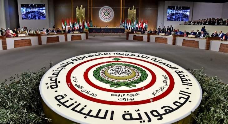 منتدى الشباب العربي: قادرون على تعزيز الجهود لتحقيق التنمية الشاملة المنشودة