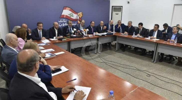 لبنان القوي:موقفنا تجاه الخرق الاسرائيلي سيادي ويتلاقى مع موقف وطني موحّد