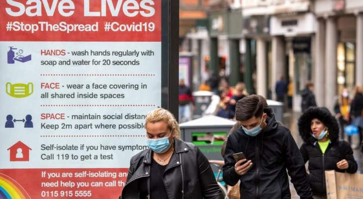 بريطانيا تسجل أعلى زيادة يومية لإصابات كورونا منذ ستة أشهر