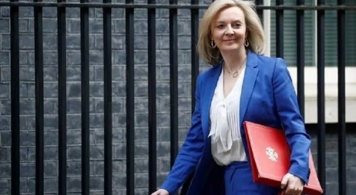خارجية بريطانيا: اتفاقنا مع أستراليا وأميركا يبرهن استعدادنا للتصلب بالدفاع عن مصالحنا