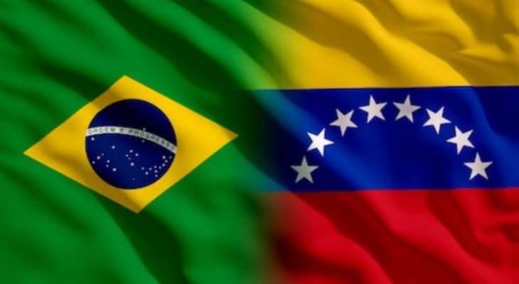 وزير خارجية البرازيل: ليس لدينا أي خطط لغزو عسكري في فنزويلا