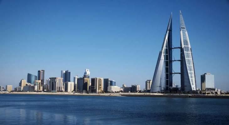 الصحة البحرينية: الانتقال إلى المستوى الأخضر ضمن آلية الإشارة الضوئية الخاصة بالكورونا