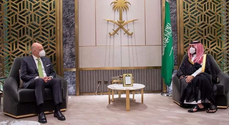 ولي عهد السعودية ووزير خارجية اليونان استعرضا العلاقات الثنائية وأوجه التعاون