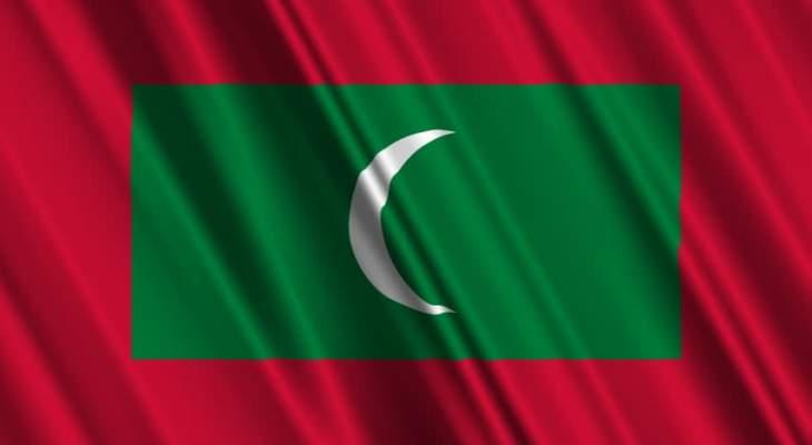 سلطات المالديف طلبت مساعدة لإعادة تأهيل مواطنيها الذين قاتلوا في سوريا