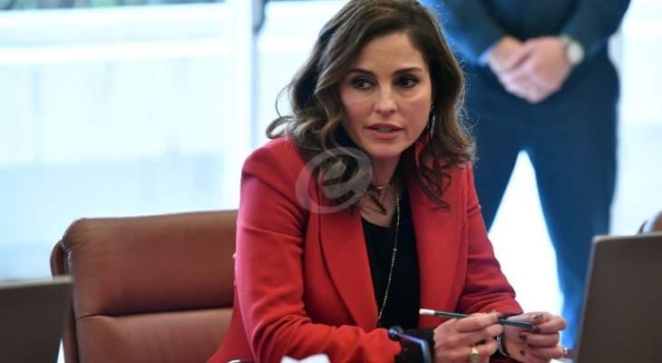 عبد الصمد: نمر بظرف صعب وأمام تحديات كبيرة وتلفزيونلبنان من الاولويات