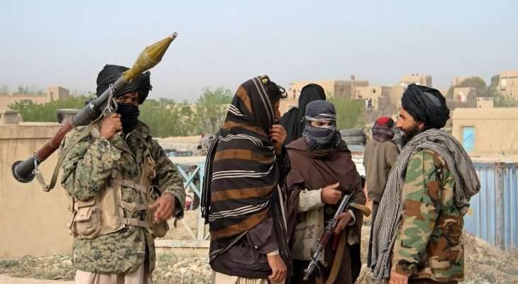 """""""طالبان"""" عينت نواب وزراء في حكومة أفغانية ورجحت تعيين سيدات لاحقاً"""