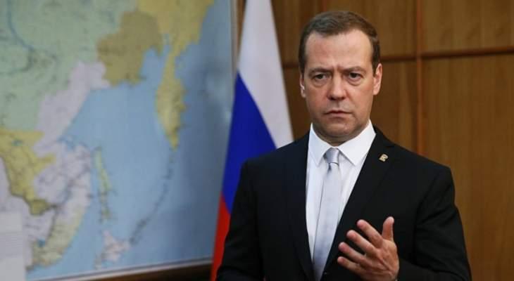 ميدفيديف: على المجتمع الدولي التعاون لتوفير المقاومة الفعالة للتهديد الإرهابي
