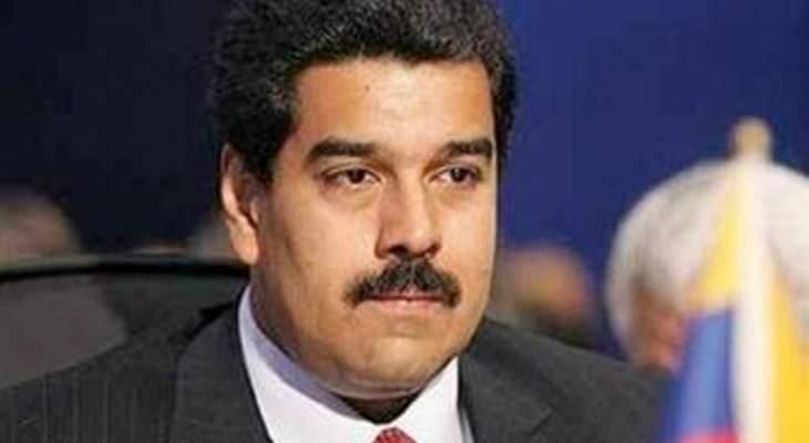 مادورو يشكر الحكومة النرويجية لتشجيعها للحوار مع المعارضة