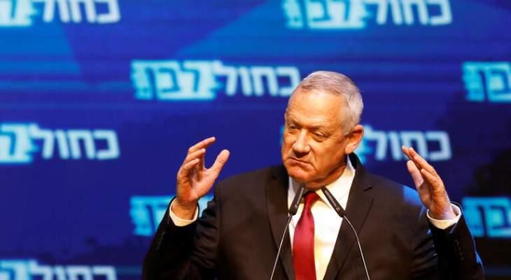غانتس: إذا تحولت تهديدات نصرالله لأفعال النتيجة ستكون مؤلمة لحزب الله وقادته ومواطني لبنان