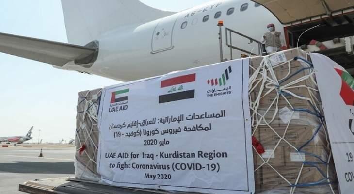 سلطات الإمارات ترسل طائرة محملة بالمساعدات الطبية لكردستان العراق