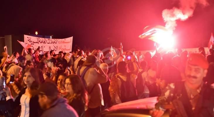اعتصام أمام مؤسسة كهرباء لبنان في مار مخايل