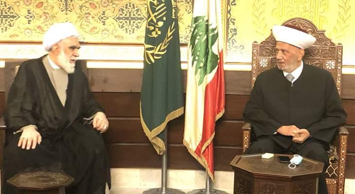 ممثل خامنئي يلتقي دريان في دار الفتوى: تأكيد على ضرورة التعاون بين البلدين