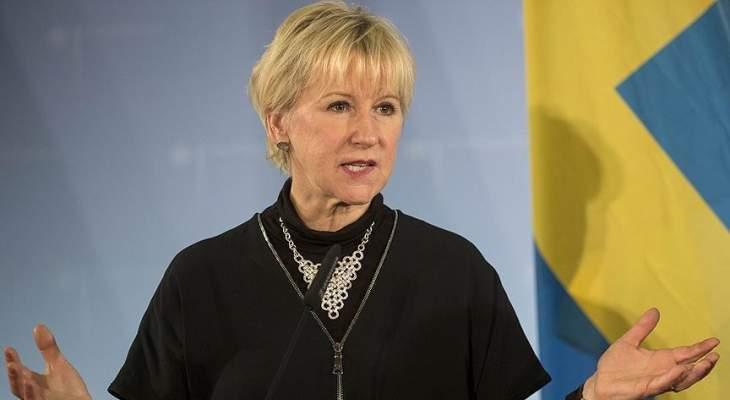 وزيرة الخارجية السويدية: نرفض التوقيع على اتفاقية الحظر الكامل للأسلحة النووية