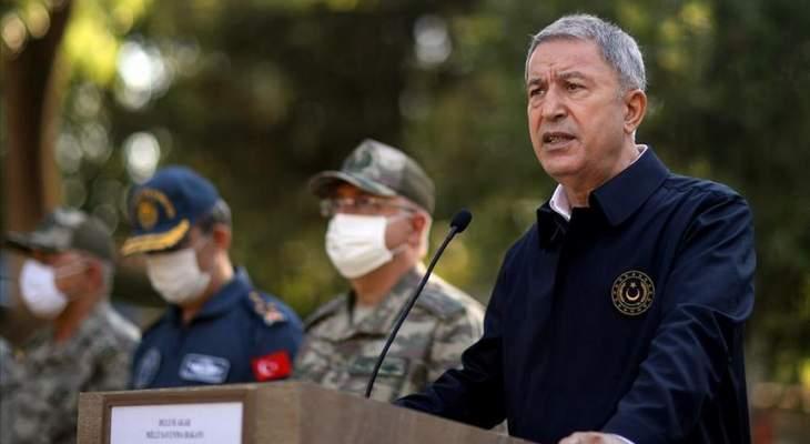وزير الدفاع التركي: لن نفرّط بحقوقنا في بحر إيجة وشرق المتوسط