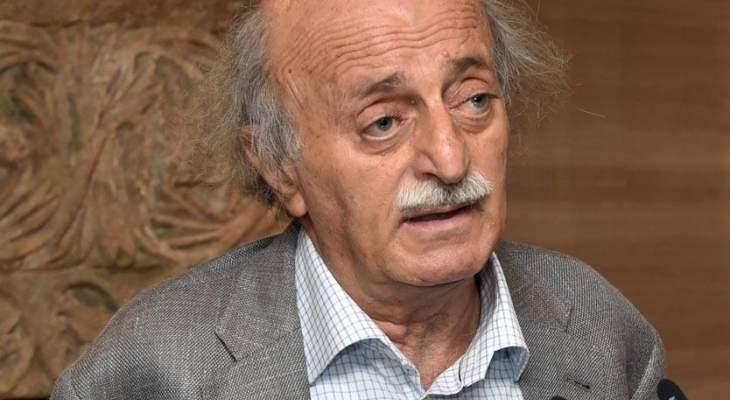 جنبلاط من عين التينة: ما يحصل اليوم مخالف للدستور وسألتقي الحريري عند السابعة