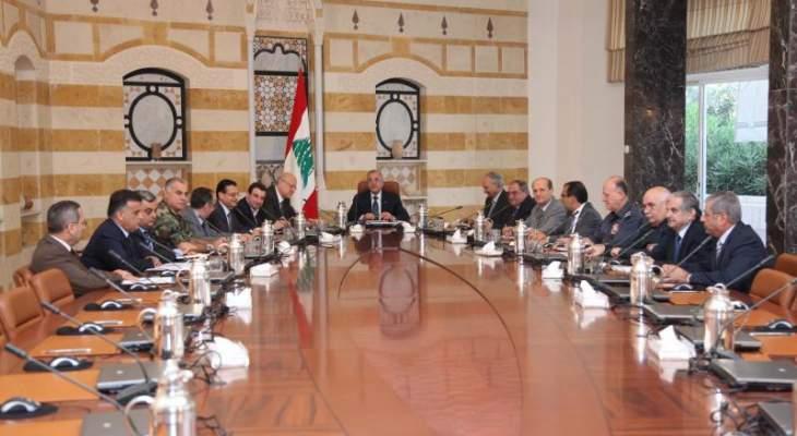 بدء جلسة المجلس الأعلى للدفاع برئاسة الرئيس عون في قصر بعبدا