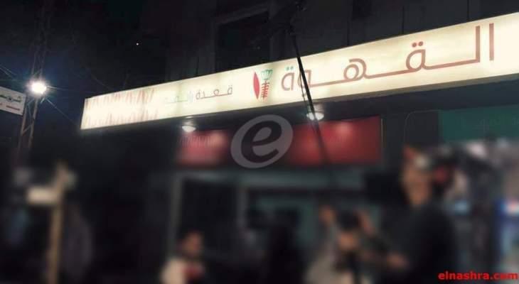 محمد درغام: سيحاسب من أخطأ من شرطة اتحاد بلدياتنا في اشكال القهوة