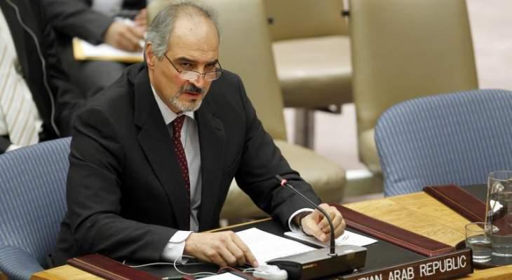 الجعفري إتهم الولايات المتحدة والدول الأروربية بإرتكاب جرائم حرب في سوريا