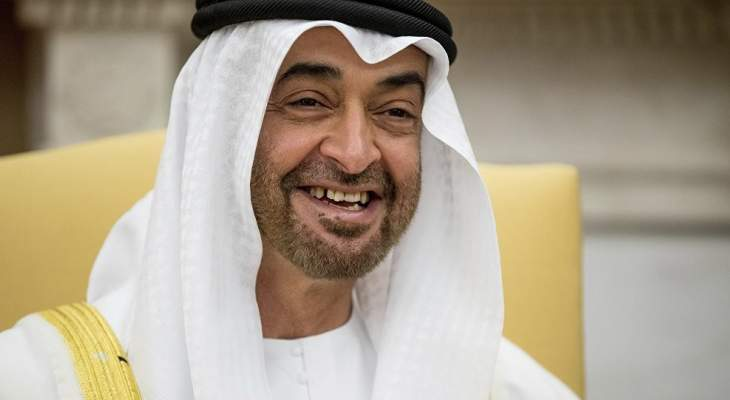 محمد بن زايد: حريصون على حرية حركة الملاحة في الخليج العربي والشرق الأوسط