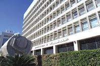 شرف الدين:مصرف لبنان وفر عملة مستقرة للبنان ما سمح تجنيبه أزمات اقتصادية