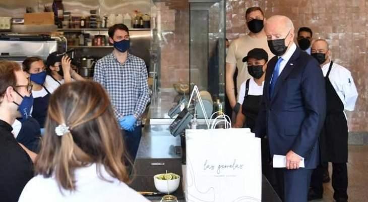 بايدن يزور مطعما مكسيكيا في واشنطن للترويج لخطته الاقتصادية