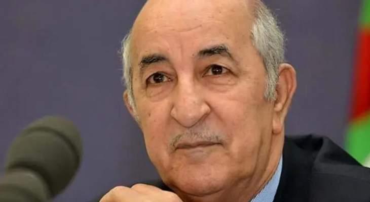 الرئيس الجزائري: الحراك الشعبي أوقف انهيار الدولة الجزائرية