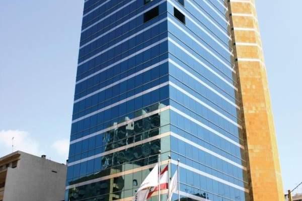 بنك بيبلوس يوضح بعد القرار القضائي الصادر بحقه: لا نية لوضع القيود