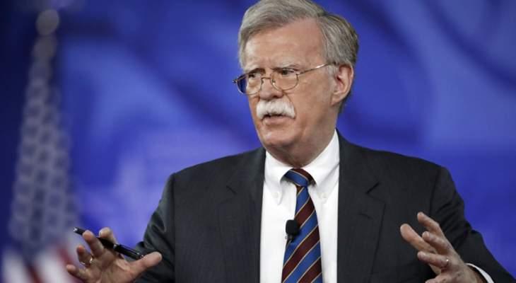 بولتون: لو رد ترامب على إسقاط الطائرة الأميركية لما هاجمت إيران أرامكو