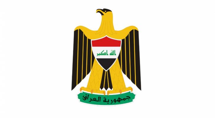 الرئاسة العراقية: ندعم القضية الفلسطينية ونرفض بشكل قاطع مسألة التطبيع مع إسرائيل