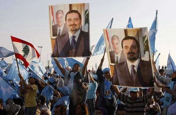 تظاهرة أمام دار الفتوى مؤيدة لموقف دريان وللحريري