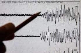 زلزال قوته 6.5 درجة ضرب منطقة جزر كرماديك قرب نيوزيلندا