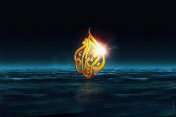 الغارديان: من يريدون حرية الكلمة عليهم الاصطفاف خلف قناة الجزيرة