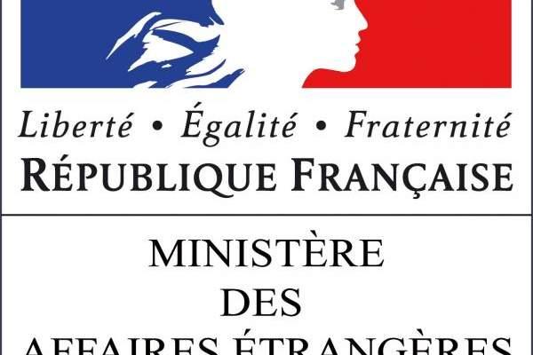 الخارجية الفرنسية: لودريان سيستقبل وزير داخلية حكومة الوفاق الليبية لبحث ملف المفاوضات