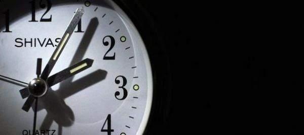 ساعة جنرال اميركي تباع بـ137 ألف دولار